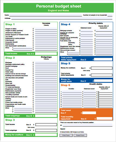 personal monthly budget form