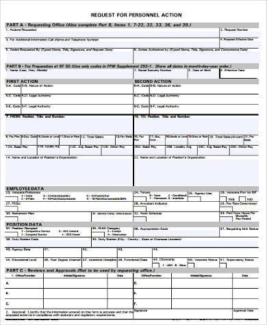 personnel action request form