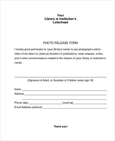 photo release form in pdf1