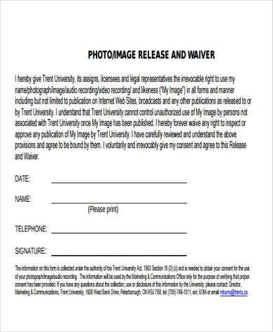 photo waiver release form