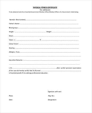 physical certificate form in pdf