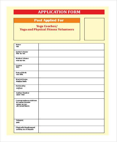 physical fitness application form