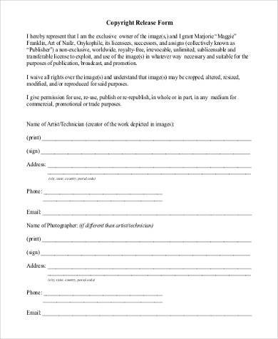 printable photo copyright release form