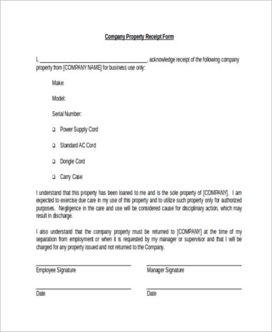 printable property receipt form
