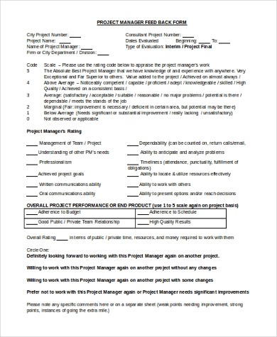project manager feedback form