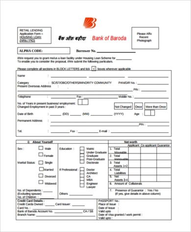 proposed loan estimate form