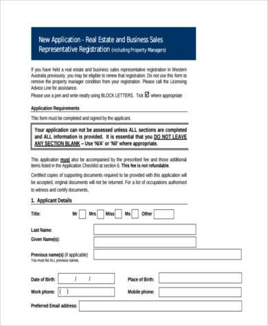real estate application form in pdf