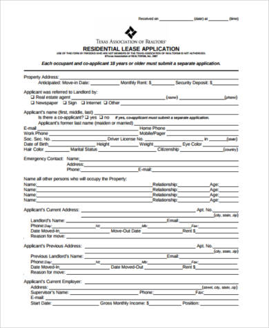 real estate lease application form