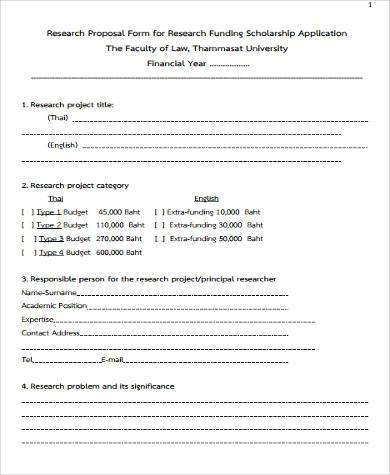 research funding proposal form