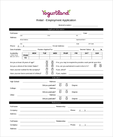 retail job application form