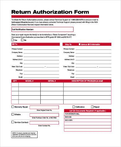return authorization form