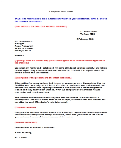 sample complaint food letter