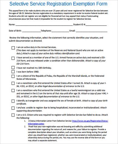 selective service registration exemption form