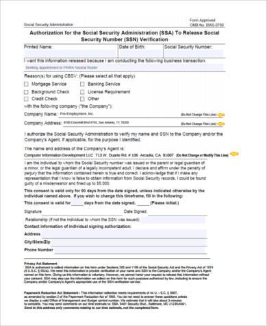 social security number verification form1