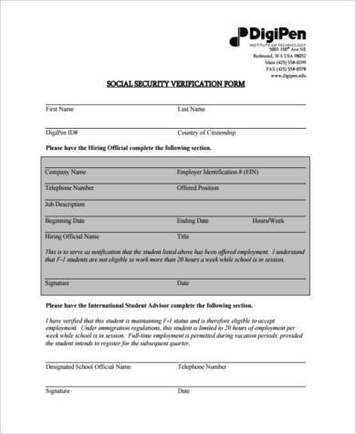 social security school verification form