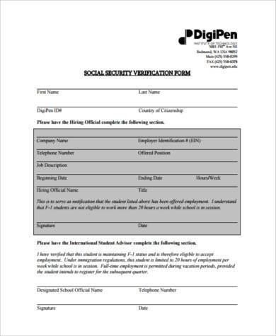 social security school verification form1