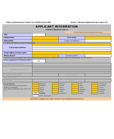 standard application form sample