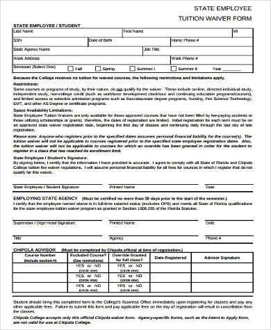 state employee waiver form