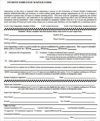student employee waiver form in pdf