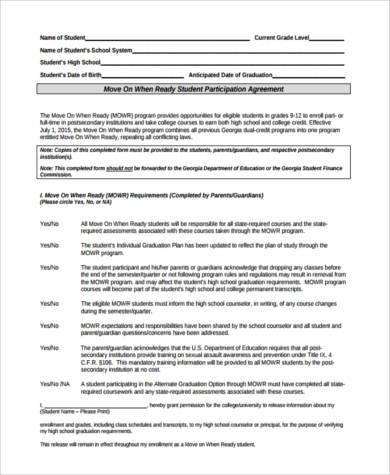 student participation agreement form
