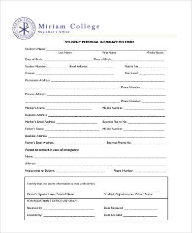 student personal information form