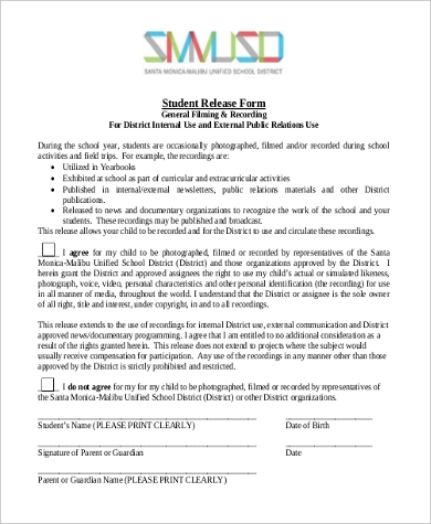 student release form1