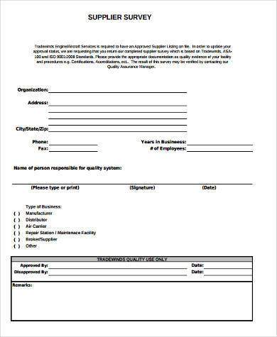 supplier survey form example