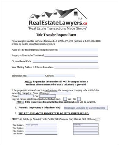 title transfer request form