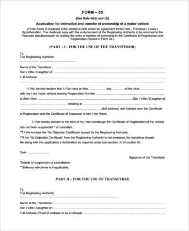 transfer of lease agreement form