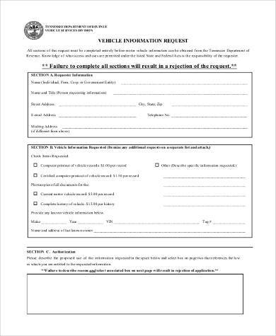 vehicle information request form