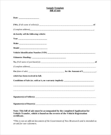 vehicle sale receipt form
