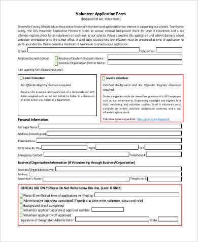 volunteer application form sample
