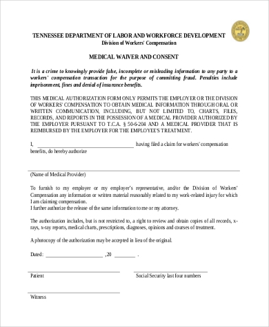 medical waiver and consent form