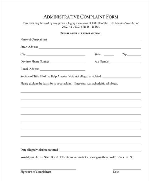 administrative complaint form example