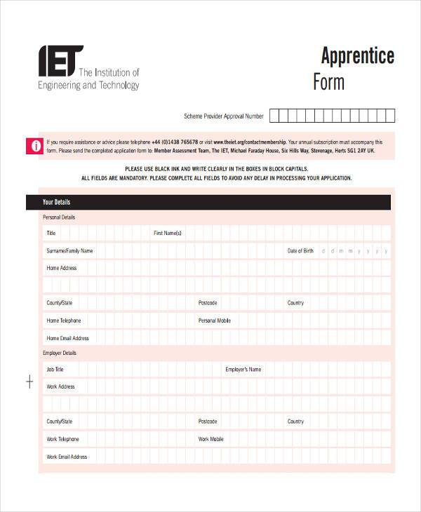 apprenticeship job registration form