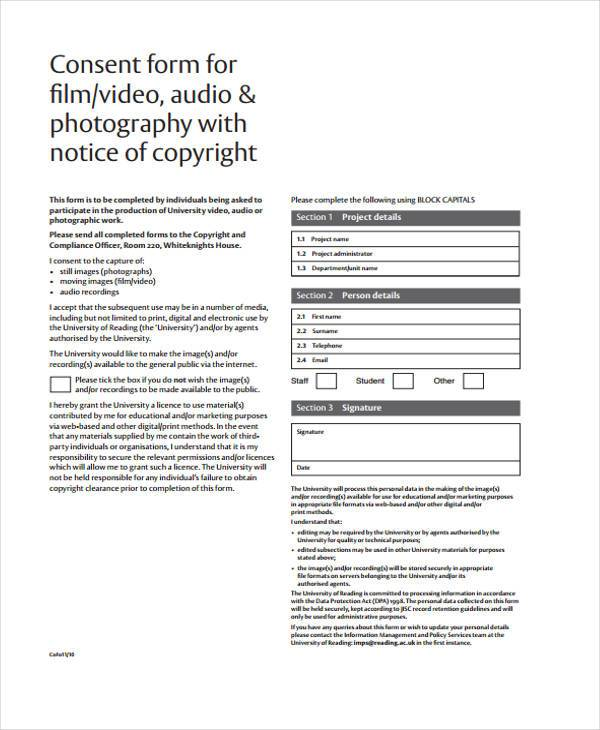 audio video consent form