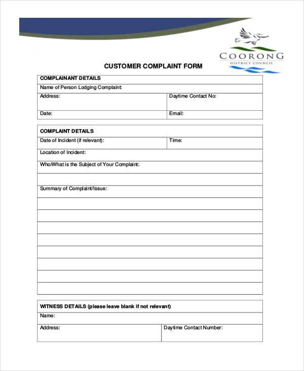 basic customer complaint form