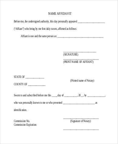 blank name affidavit form