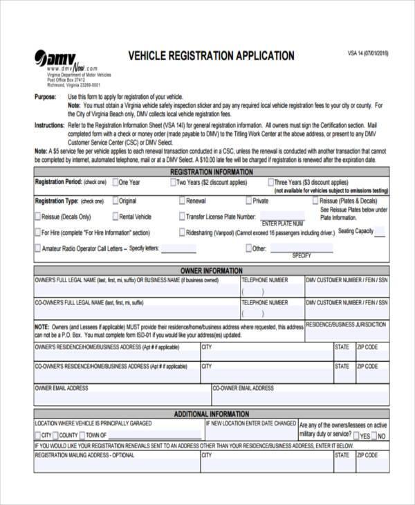 car application registration form1
