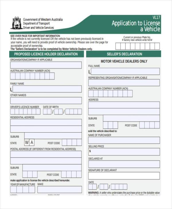 car license registration form example
