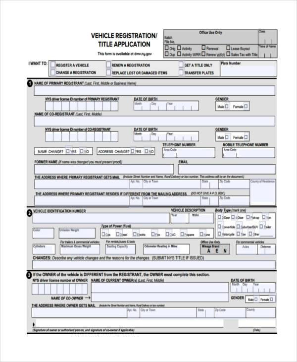 Car Title Registration Form Example