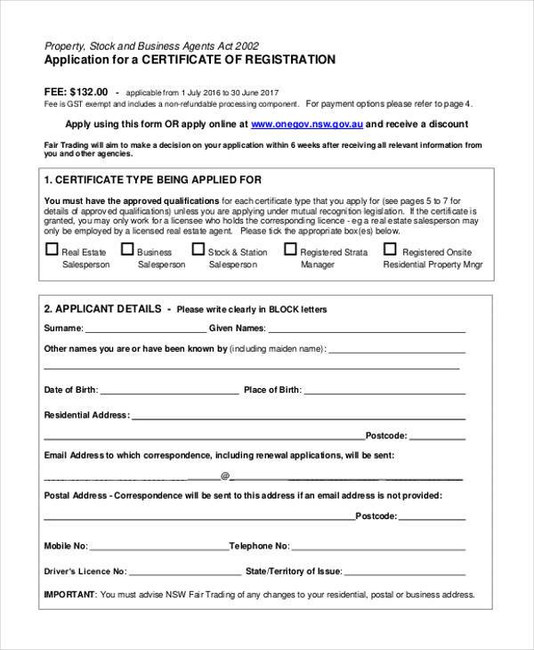certificate of registration application form