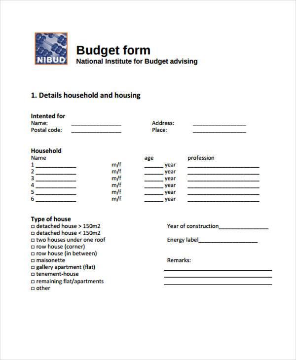 college library budget form