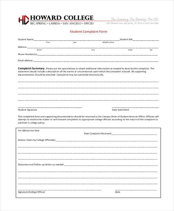 college student complaint form