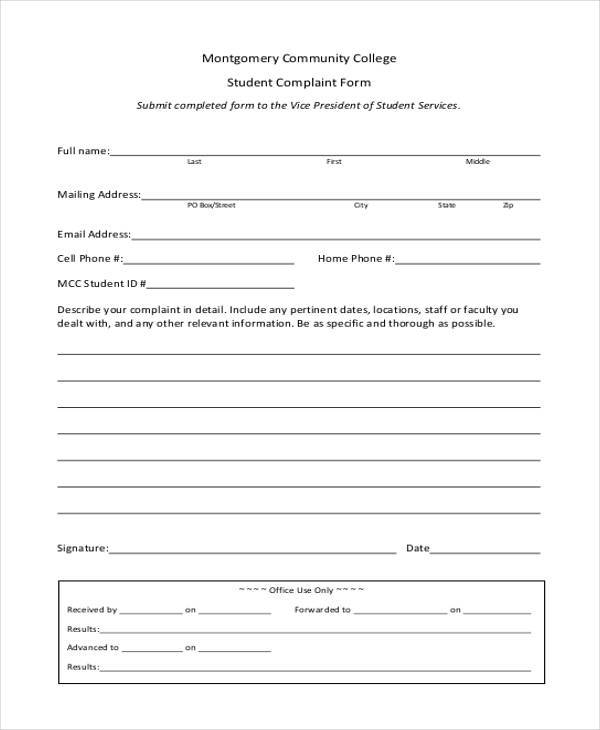 communty college student complaint form