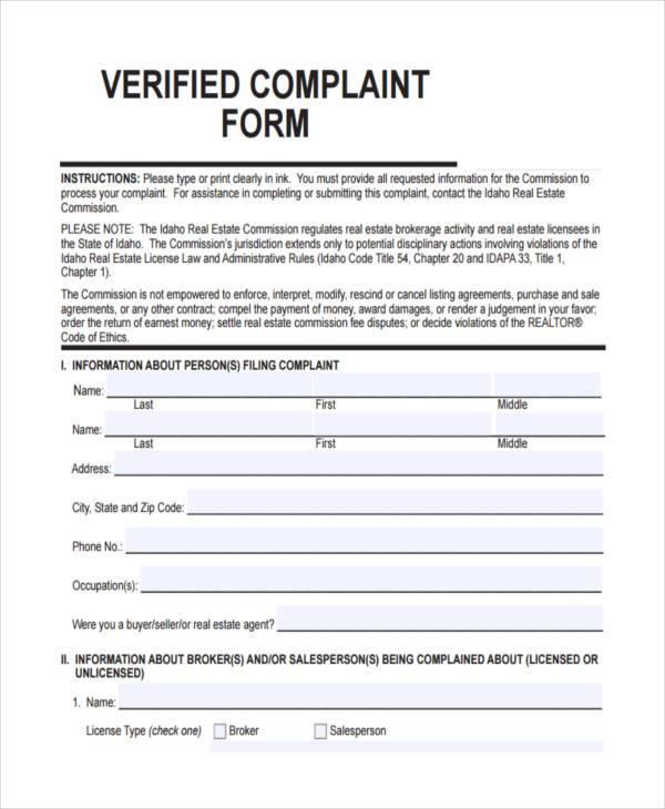 complaint verification simple form