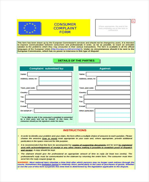 Consumer Complaint Form Basic Ftc Complaint Form Sample Ftc