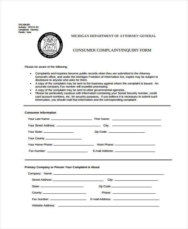 consumer complaint inquiry form