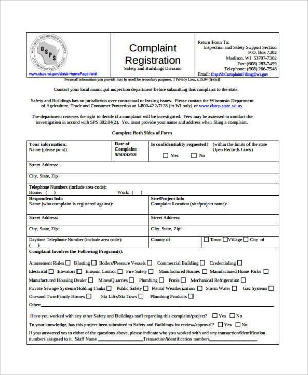 consumer complaint registration form