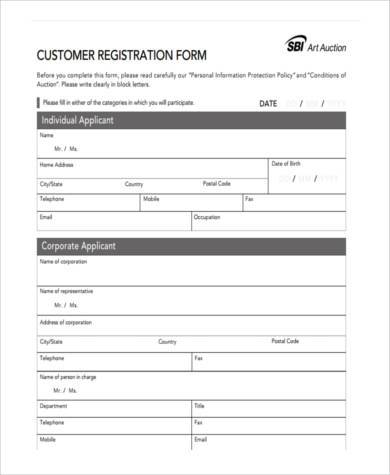 customer registration form pdf